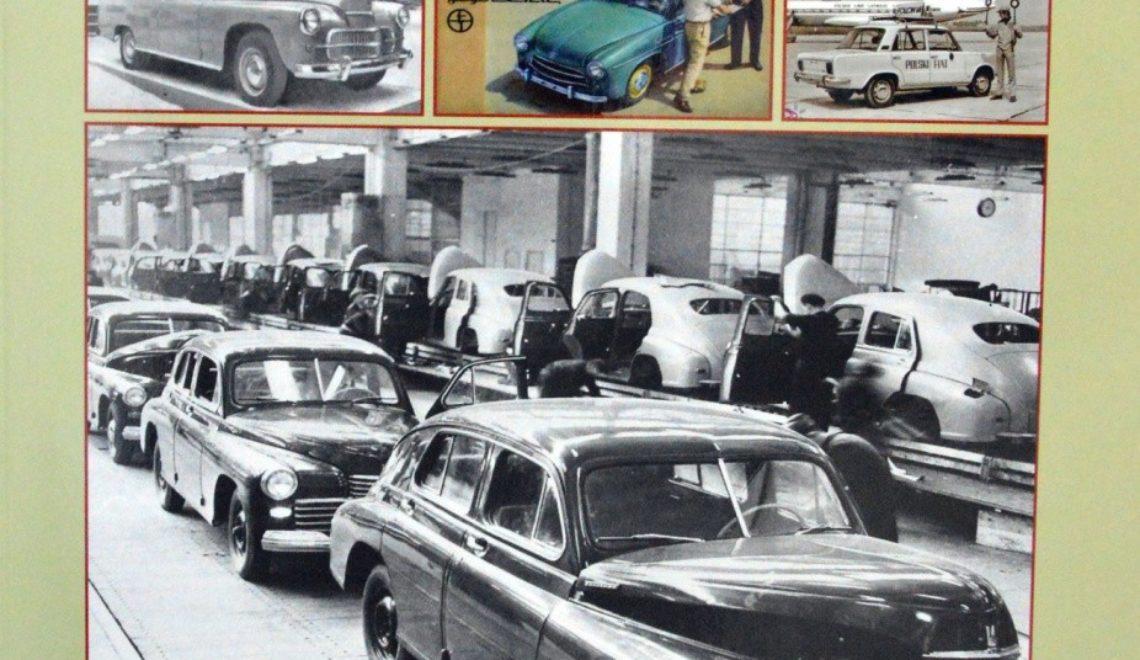Samochody z Żerania (1951-1977), M. Kuc, WKŁ, 2017