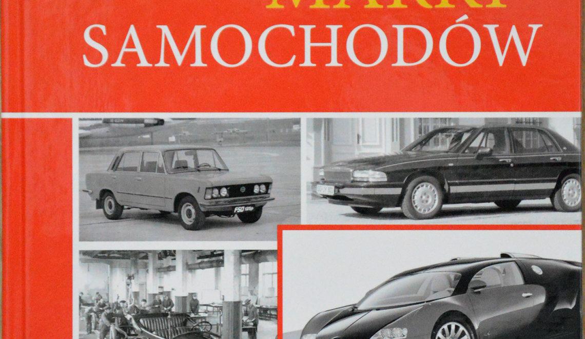 """""""Najsłynniejsze marki samochodów"""", Z. Podbielski, Księży Młyn, 2012"""
