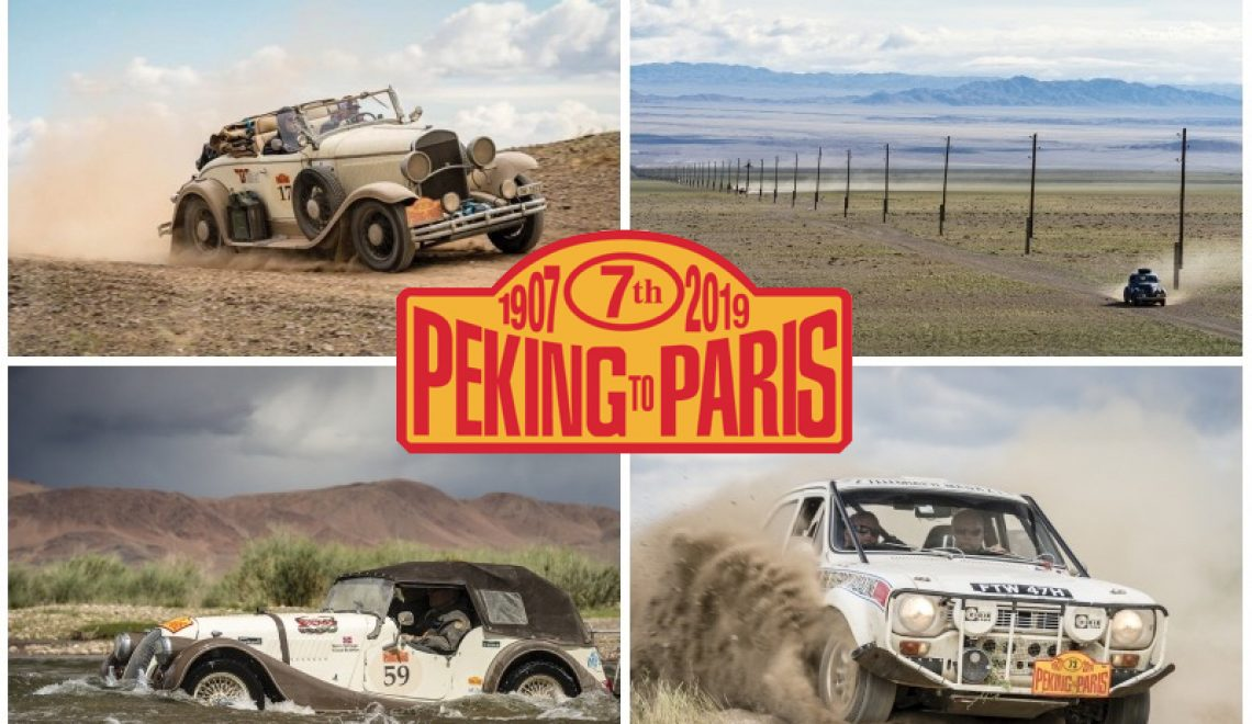 The Peking to Paris Motor Challenge 2019
