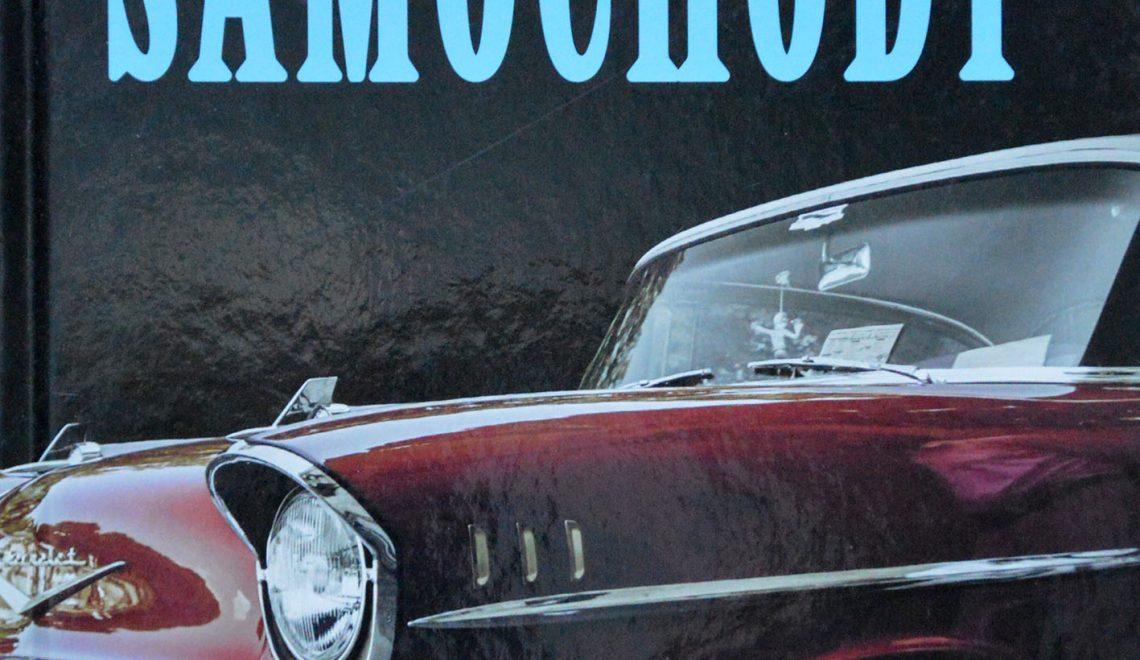 Legendarne samochody, P. Szymanowski, Books 2018